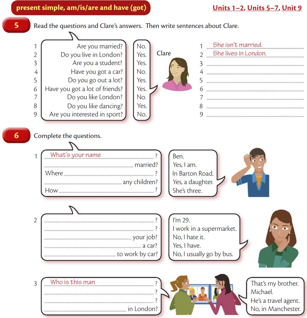 Дополнительные упражнения 5-7